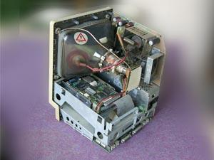MacSE Intérieur 300x200