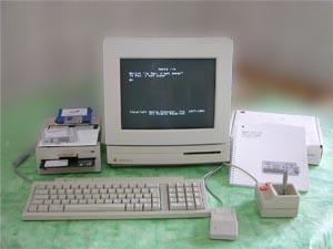 Mac LC Apple IIe