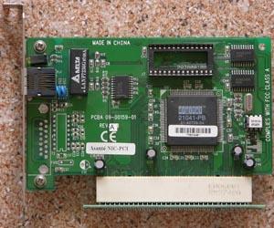 PM5500